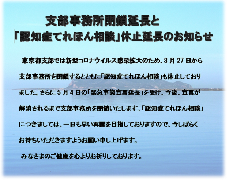 新型 コロナ ウィルス 東京 都 新型コロナウイルス 東京都の感染者数 最新状況 NHK特設サイト